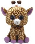 Safari - Giraffe - Beanie Boos - Plüschtier 42cm